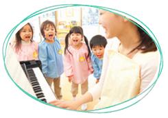 保育士資格受験・音楽科指導も行っています。